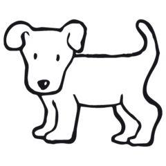 Stempel 4 x 4 cm hond
