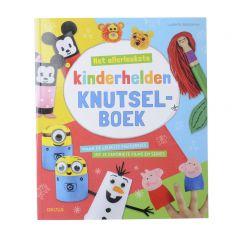 Het allerleukste kinderheldenknutselboek