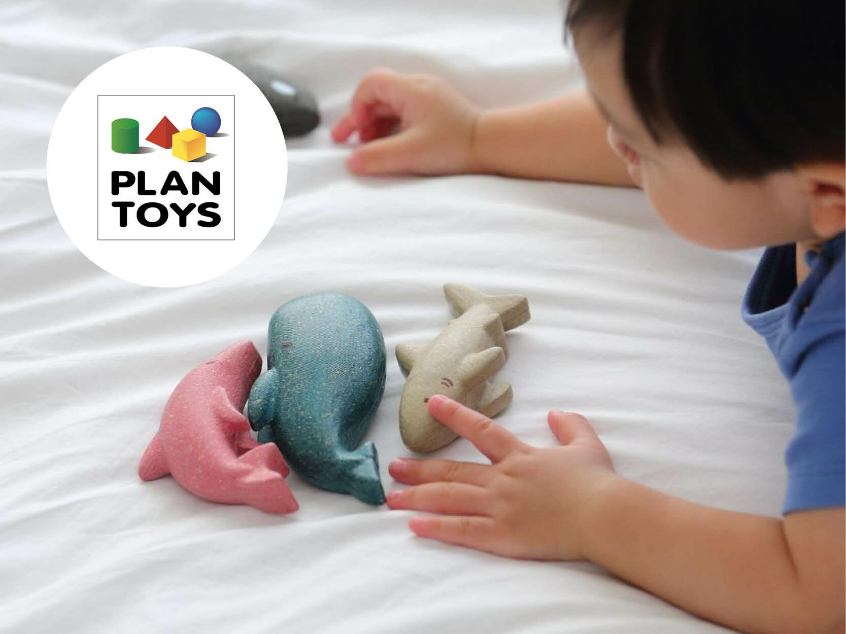 Plan Toys tovert afval om in duurzaam speelgoed!
